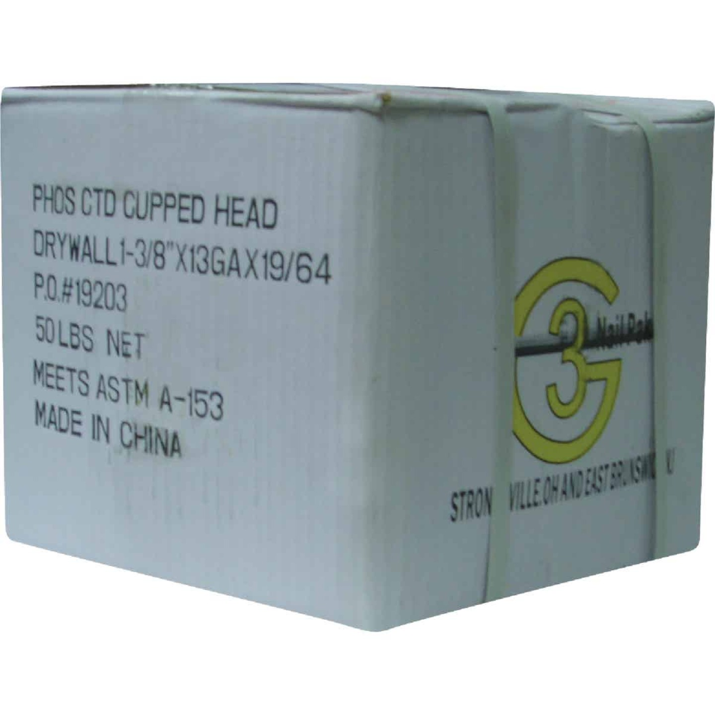 Do it 1-3/8 In. 12-1/2 ga Phosphate Coated Drywall Nails (320 Ct., 1 Lb.) Image 2